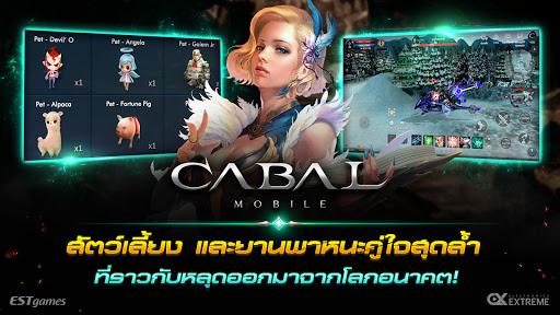 CABAL M 1.1.67 screenshots 22