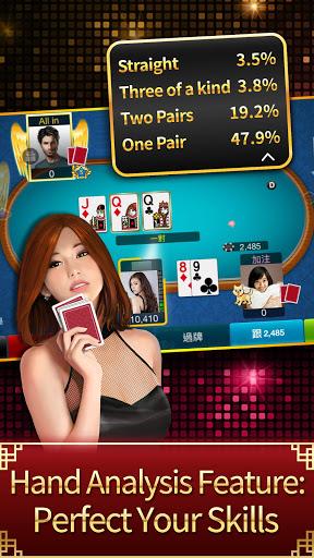 u5fb7u5ddeu64b2u514b u795eu4f86u4e5fu5fb7u5ddeu64b2u514b(Texas Poker) 6.0.1.2 screenshots 5