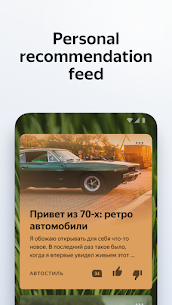 Yandex Browser with Protect 20.9.3.85 Apk + Mod 3
