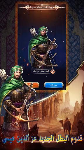 Saladin screenshots 3