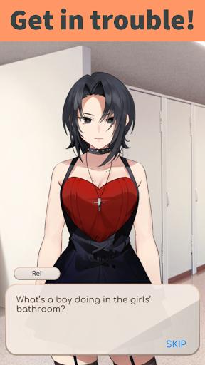 High School Dog Simulator u3010Visual Novelu3011  screenshots 15