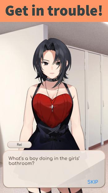 High School Dog Simulator 【Visual Novel】 screenshot 22