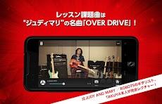 TAKUYAが教えるギター・レッスンのおすすめ画像1