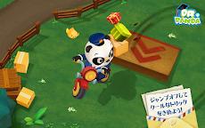 Dr. Panda郵便屋さんのおすすめ画像4