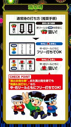 ドンちゃん2(2019)のおすすめ画像2