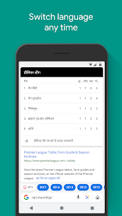 Google Go: A lighter, faster way to search 6