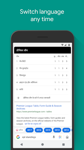 Google Go: A lighter, faster way to search screenshot 5