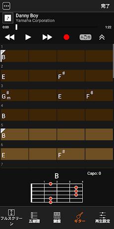 Chord Trackerのおすすめ画像3