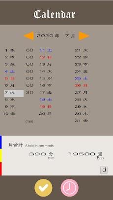 Daimokuhyo3-2020のおすすめ画像4
