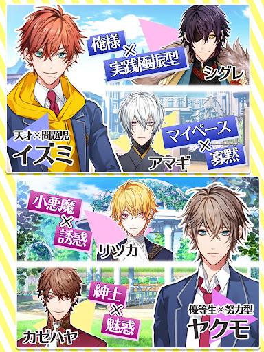 【BL】トライアングルクロス screenshots 3