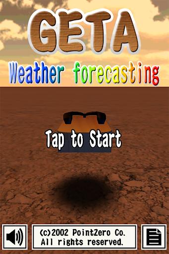 geta weather forecasting screenshot 1