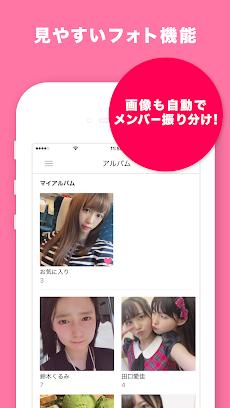 AKB48 Mailのおすすめ画像4