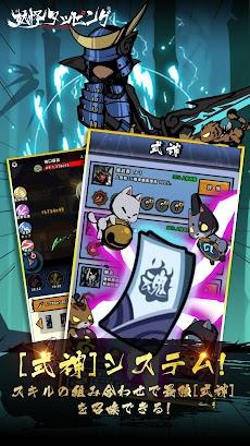 クリッカーモンスター:アイドルRPGゲームのおすすめ画像1