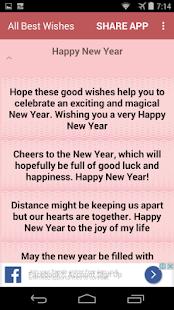 All Best Wishes  Message App 1.5 Screenshots 3
