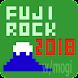 タイムテーブル:FUJI ROCK FESTIVAL '18 - Androidアプリ