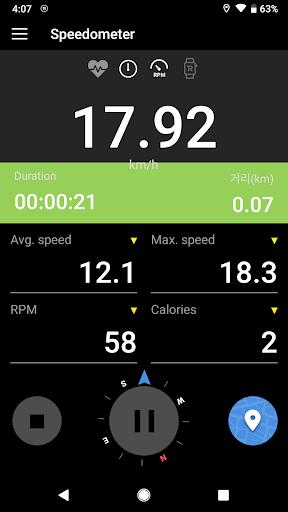 Openrider - GPS Cycling Riding 5.2.0 Screenshots 2