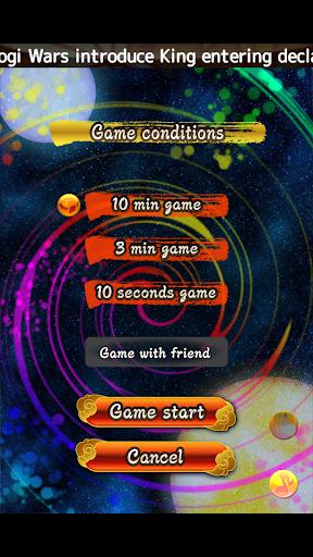 Shogi Wars  screenshots 12