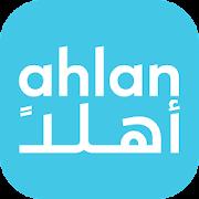 Ahlan Rewards