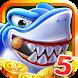 漁獲の達人5-クレイジーフィッシング最新アーケードゲーム