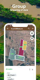 Fläche messen, Land, Länge messen, GLandMeasure Screenshot