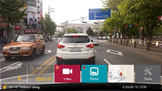 AutoBoy Dash Cam - BlackBox 3.8.2 Screenshots 3