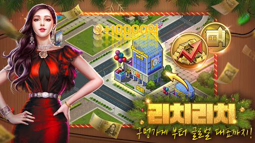 ub9acuce58ub9acuce58 apkdebit screenshots 3