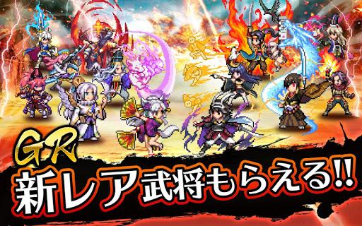 【サムキン】戦乱のサムライキングダム:本格合戦・戦国ゲーム! 4.4.1 pic 1