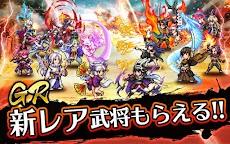 【サムキン】戦乱のサムライキングダム:本格合戦・戦国ゲーム!のおすすめ画像1