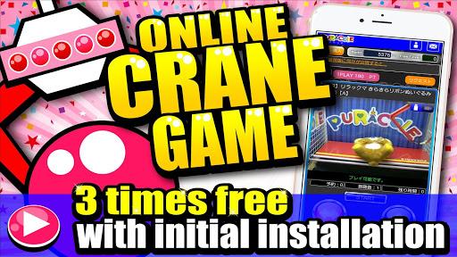 Online crane gamesu3010PURACOLEu3011 1.12 screenshots 4