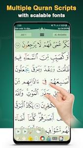 Quran Majeed القرآن المجيد 5.1.3 b6