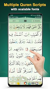 Quran Majeed Mod Apk– القران الكريم (Premium Features Unlocked) 1