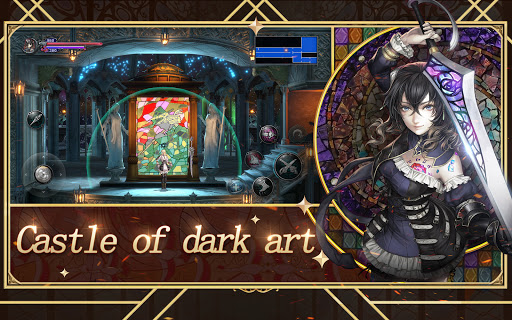 Bloodstained: Ritual of the Night  screenshots 14