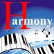 ピアノギターハーモニーMIDIスタジオPro