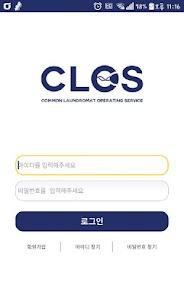 CLOS – 클로스(Common Laundromat Operating Service) 1