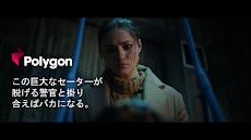 She Sees Red - インタラクティブスリラー映画のおすすめ画像4