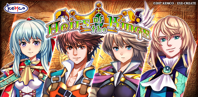 rpg heirs of the kings hack