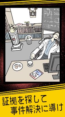 推理ゲーム TheBEST - 謎解き推理アプリのおすすめ画像2