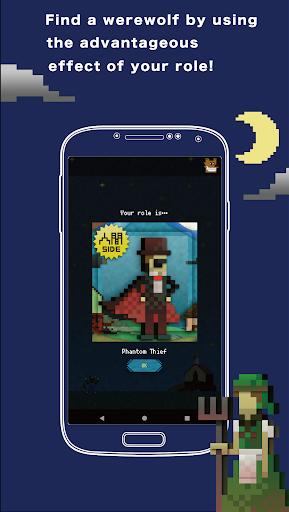 One Night Werewolf for mobile apktreat screenshots 2