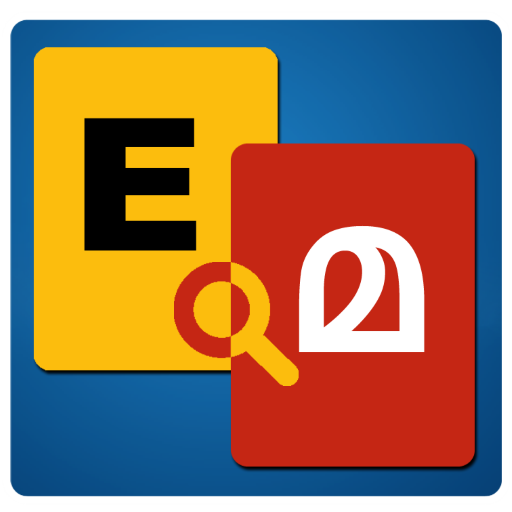 English Malayalam Dictionary Apps On Google Play