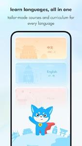 Superlingo: Learn Languages 1.3.3 (Plus) (Mod Extra) (Arm64-v8a)