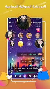 YOHO: تطبيق دردشة صوتية جماعية 2