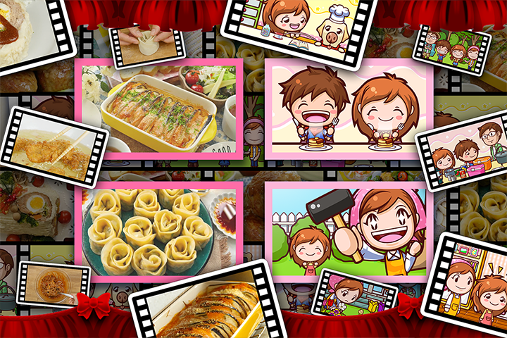 Cooking Mama: Let's cook! poster 15