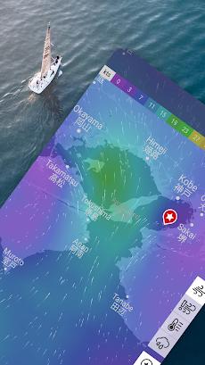 Windfinder:風、天気、潮汐、波予報のおすすめ画像2
