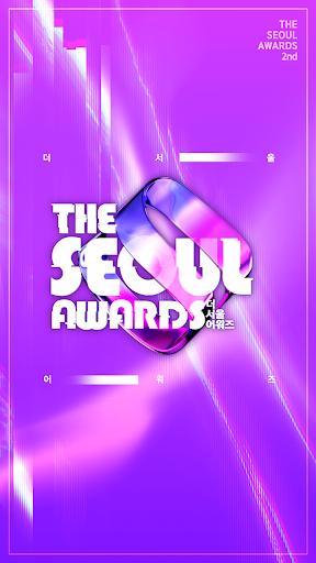 the seoul awards 2018 screenshot 1