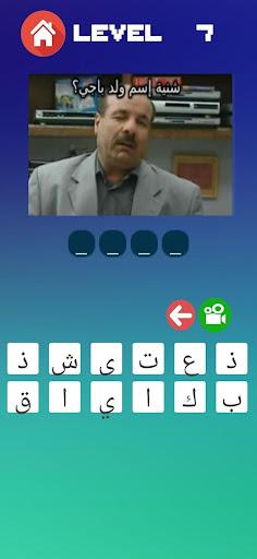 Choufli hal Quiz -  u0634u0648u0641u0644u064a u062du0644  Screenshots 6