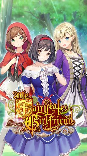 My Fairytale Girlfriend: Anime Visual Novel Game 2.0.15 screenshots 1
