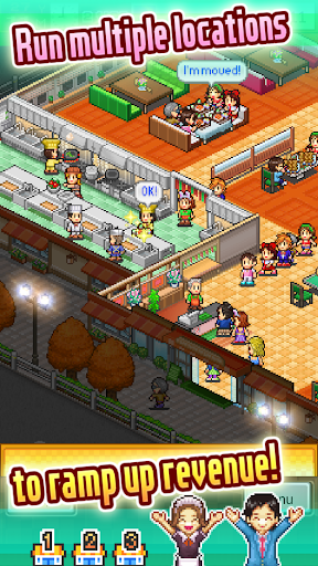 Cafeteria Nipponica SP  screenshots 4