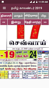Tamil Calendar 2019 with For Pc – Guide To Install  (Windows 7/8/10/mac) 2
