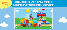 LEGO® DUPLO® WORLDのおすすめ画像1