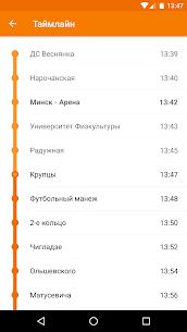 Расписание транспорта – ZippyBus 5